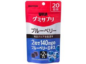 UHA味覚糖/UHAグミサプリ ブルーベリー 20日分 40粒