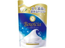 牛乳石鹸/バウンシアボディソープ 詰替用