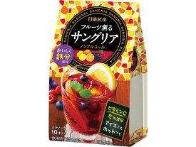三井農林/日東紅茶 フルーツ薫るサングリア 10本入