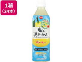 えひめ飲料/POM 塩と夏みかん 490ml×24本