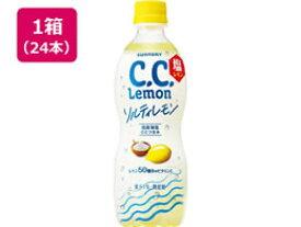 サントリー/C.C.レモン ソルティレモン 500ml×24本/FSL5A