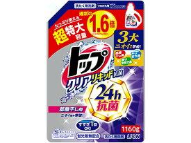 ライオン/トップクリアリキッド抗菌詰替超特大1160g