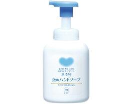 牛乳石鹸/カウブランド 無添加 泡のハンドソープ ポンプ 360ml