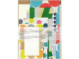 ミドリ/レターセット ガサガサ 5サイズ封筒 幾何学柄