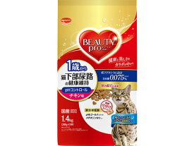 日本ペットフード/ビューティープロ猫1歳チキン味1.4kg