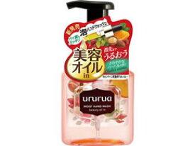 牛乳石鹸/ウルルア 美容オイルinハンドウォッシュ ポンプ付 220ml