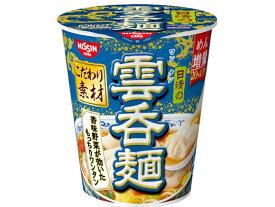 日清食品/日清の雲呑麺 71g