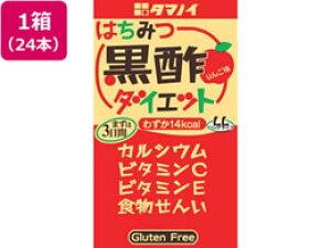 タマノイ酢/はちみつ黒酢ダイエット 125ml×24本