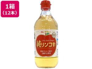 ダイエットタマノイ/純リンゴ酢 500ml×12本