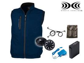 ジーベック/空調服セット(ベスト) ディープネイビー L/XE98010