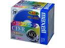 マクセル/データ用CD-R カラーMIX 20枚/CDR700S.MIX1P20S