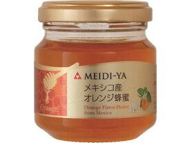 明治屋/世界の蜂蜜 メキシコ産オレンジN 120g