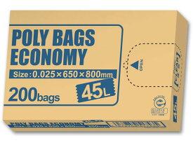 オルディ/環境配慮 ポリ袋BOXタイプ 45L 透明 200枚入