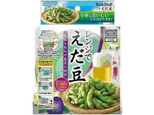 【お取り寄せ】エビス/レンジで枝豆/PS-G12