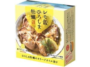 ヤマトフーズ/レモ缶 ひろしま牡蠣のオリーブオイル漬け 65g