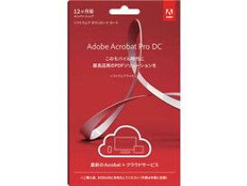 Adobe/Acrobat Pro 日本語 SUBS1年 LiveCard/65294751