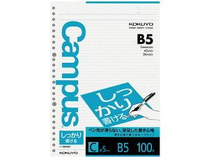 【お取り寄せ】コクヨ/ルーズリーフ しっかり書ける B5 C罫 5冊/ノ-S836C