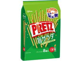 江崎グリコ/プリッツ 旨サラダ 9袋