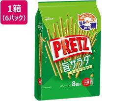江崎グリコ/プリッツ 旨サラダ 9袋×6パック