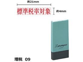 シヤチハタ/Xスタンパー増税9 4×21mm角 標準税率対象 赤/NK14R