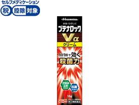 【第(2)類医薬品】★薬)久光製薬/ブテナロックVαクリーム 18g