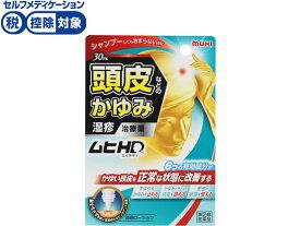 【第(2)類医薬品】★薬)池田模範堂/ムヒHD 30mL
