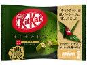 ネスレ/キットカット ミニ オトナの甘さ 濃い抹茶 12枚
