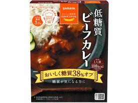 サラヤ/ロカボスタイル 低糖質ビーフカレー 140g