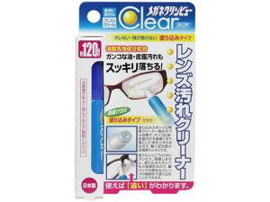 イチネンケミカルズ/メガネ クリンビュー レンズ汚れ クリーナー