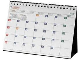エトランジェ・ディ・コスタリカ/B6卓上カレンダー カラー/CLT-G-03