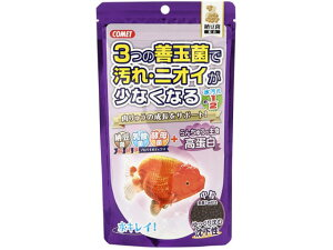 【お取り寄せ】イトスイ/らんちゅうの主食 納豆菌 中粒 200g