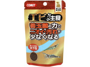 【お取り寄せ】イトスイ/エビの主食 納豆菌 30g
