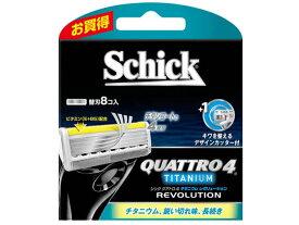 シック/クアトロ4 チタニウム レボリューション 替刃 8コ入 カミソリ