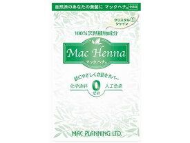 【お取り寄せ】マックプランニング /マックヘナ ハーバル ヘアートリートメント クリスタルシャイン