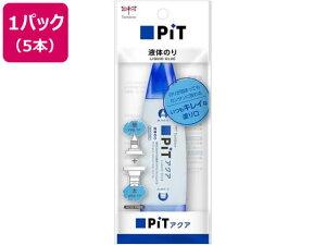 【お取り寄せ】トンボ鉛筆/液体のり アクアピット 5本/HCA-112