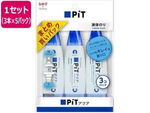 【お取り寄せ】トンボ鉛筆/液体のり アクアピット 15本/HCA-311