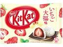 ネスレ/キットカット ミニ いちご大福味 11枚