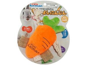 【お取り寄せ】ドギーマンハヤシ/ウサギのおもちゃ なかよしにんじん