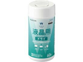 エレコム/液晶用ドライクリーニングティッシュ 60枚入/DC-DP60N