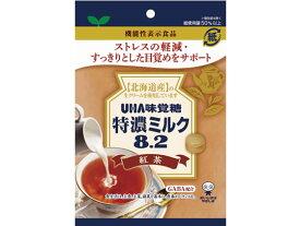 UHA味覚糖/機能性表示 特濃ミルク 8.2紅茶 93g