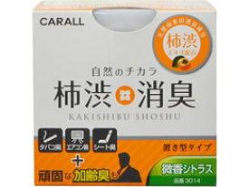 晴香堂/柿渋 消臭置き型 微香シトラス
