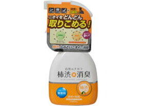 晴香堂/柿渋 消臭ミスト 無香料