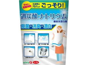 丹羽久/niwaQ 過炭酸ナトリウム 酸素系 漂白剤 1kg