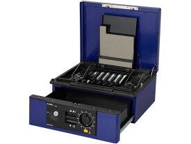 【お取り寄せ】カール事務器/手提げ金庫(2ウェイオープンタイプ) ブルー A4サイズ