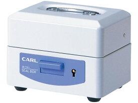 【お取り寄せ】カール事務器/スチール印箱 (豆)/SB-7001