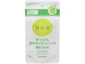 ミヨシ石鹸/無添加 せっけん 泡のキッチンハンド 詰替 220ml