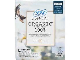 【お取り寄せ】ユニ・チャーム/ソフィ ソフトタンポン オ-ガニック 100% レギュラー 29個