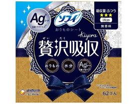 【お取り寄せ】ユニ・チャーム/ソフィ Kiyora 贅沢吸収 無香料 62枚