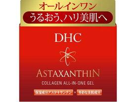 【お取り寄せ】DHC/アスタキサンチン コラーゲン オールインワンジェル(SS) 80g