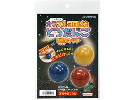 【お取り寄せ】シヤチハタ/カラフルコロピカどろだんご制作キット/TMN-SHCD1